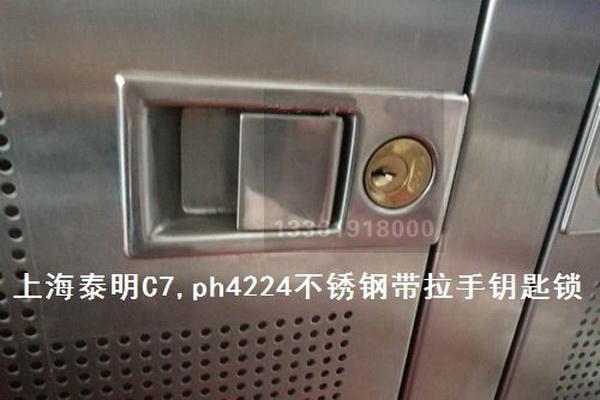 C7,PH4224不锈钢带钥匙带拉手船用房车游艇平面橱门锁,检修门锁,医疗柜门锁,文件柜锁,箱柜锁MOTOR HOME LOCK(编号10067)