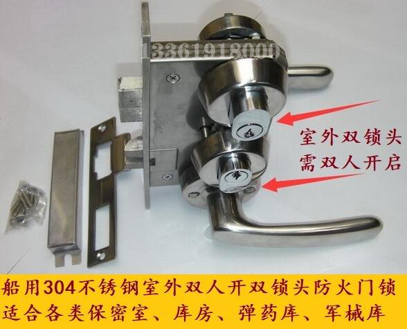 OHS-2320,C1-A长190室外双锁头2人开船用防火门锁,弹药保密性库房锁,审讯室锁(编号10075)