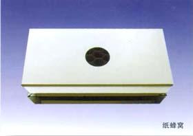 金屬面蜂窩夾芯版YSF-50