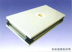 金屬面玻鎂夾芯版YSB-50
