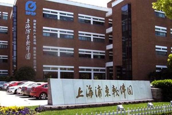 上海浦東軟件園石材工程