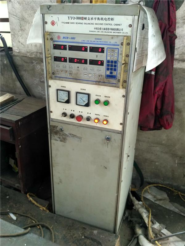 动平衡机YYQ-3000型