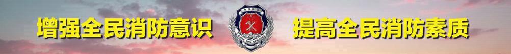 上海武众消防安全设备有限公司